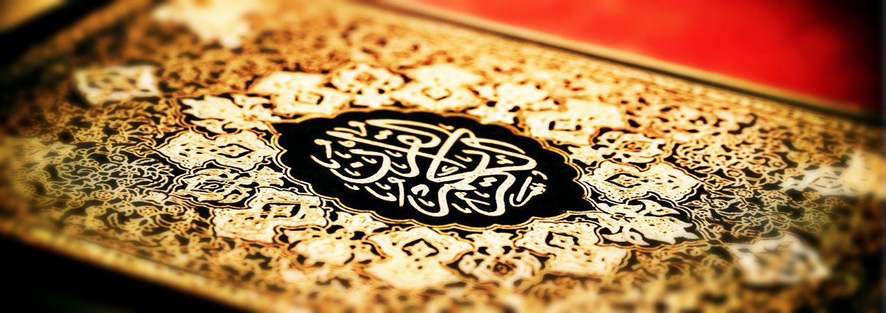 Hijab in Quran