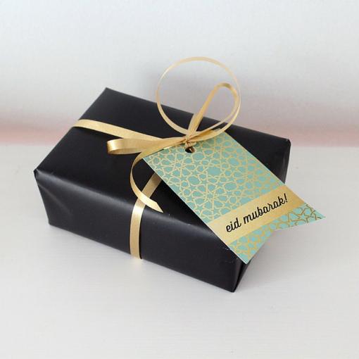 Eid gift deluxe