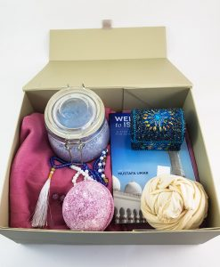 Welcome To Islam Gift Box - Muslim Reverts Gift Box - Islamic Gifts